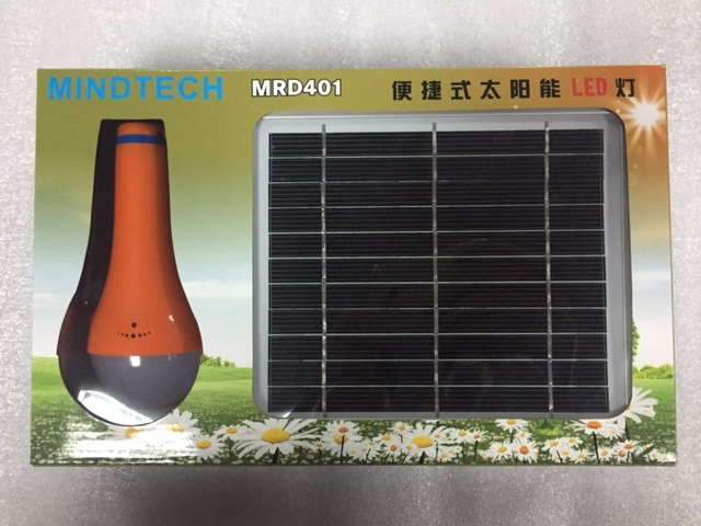 Solar Light - Recharger 1